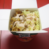Döner Box 200g těstoviny/rýže + 100g kebab + dresing       75,-